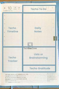 hobonichi cousin layout Techo